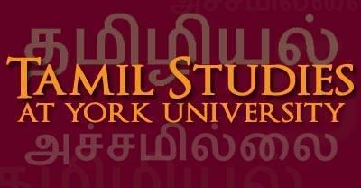 Tamil Studies Symposium | Transnational Configurations of Tamil Identity @ Toronto | Ontario | Canada