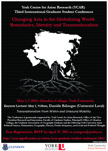 Changing Asia in the Globalizing World: Boundaries, Identity and Transnationalism @ Glendon Manor, Glendon College, York University | Toronto | Ontario | Canada