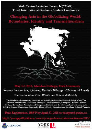Changing Asia in the Globalizing World: Boundaries, Identity and Transnationalism @ Glendon Manor, Glendon College, York University | Toronto | Ontario | Canada