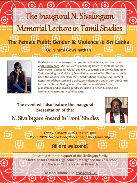Inaugural N. Sivalingam Memorial Lecture on Tamil Studies and Presentation of the first N. Sivalingam Award in Tamil Studies @ Room 280N, Second Floor, York Lanes | Toronto | Ontario | Canada