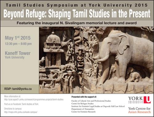 tamil-studies