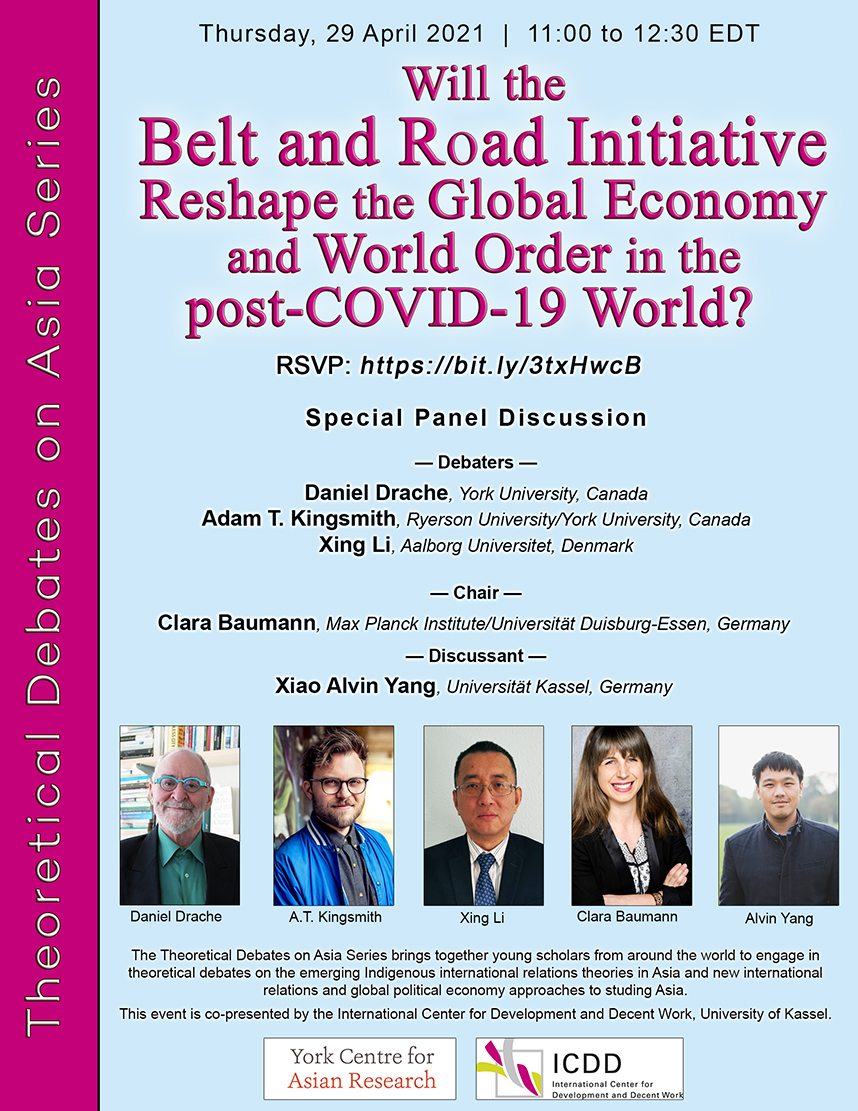 Poster for the fourth event in the Theoretical Debates on Asia series